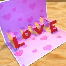 Manualidad infantil : Tarjeta Pop-Up 3D Amor