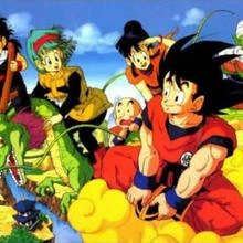 Bola de dragón (Dragon ball Z)