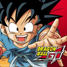 Ven, Ven (Dragon Ball GT)