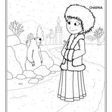 Dibujo para colorear : Chapka rusa