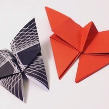 Doblado de papel : Origami mariposa