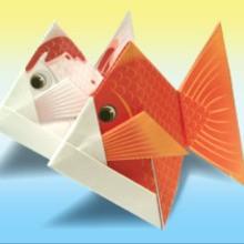 Doblado de papel : Origami PEZ