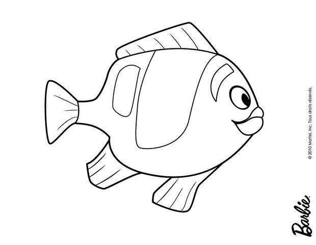 Dibujos para colorear hermoso pez en oceana for Pez cachama