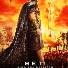 Video : Dioses de Egipto
