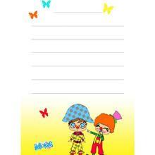 Manualidad infantil : Escribir para Carnaval