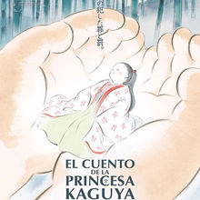 Video : El cuento de la princesa Kaguya