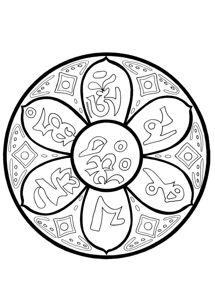 Dibujo para colorear : Mandala mantra Tibetian
