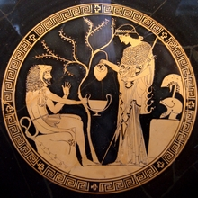 Hércules y Atenea