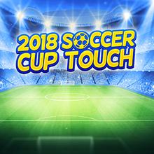 Juego para niños : 2018 Soccer Cup