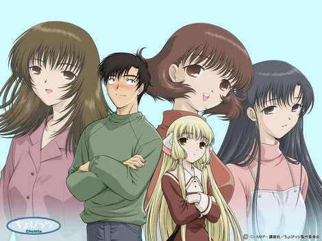 Miss CLAMP 2e8f1_chobits-027_2c0