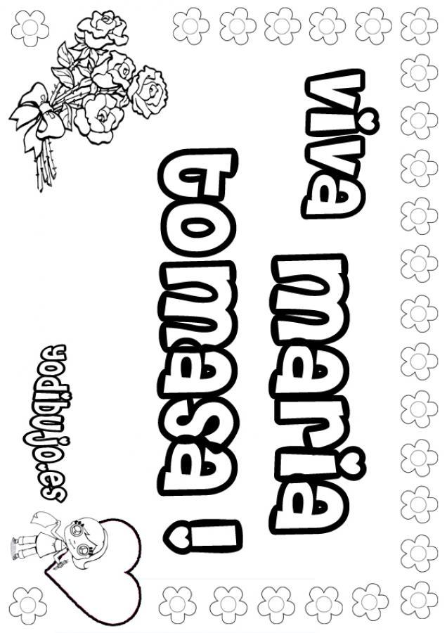 Dibujos para colorear maria del mar - es.hellokids.com