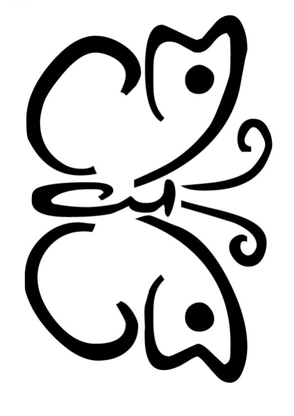 Dibujo para colorear : Plantilla de Mariposa