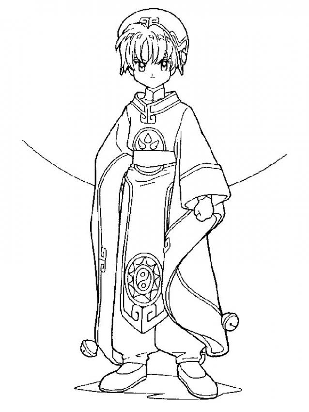 Dibujos para colorear sakura transformada - es.hellokids.com