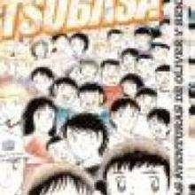 Capitán Tsubasa nº37 - Lecturas Infantiles - Libros INFANTILES Y JUVENILES - Libros JUVENILES - Comics