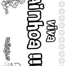 AINHOA colorear nombre niña - Dibujos para Colorear y Pintar - Dibujos para colorear NOMBRES - Dibujos para colorear NOMBRES NIÑAS