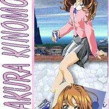 Dibujo Sakura 15 - Dibujar Dibujos - Dibujos MANGA - Sakura cazadora de cartas (Card Captors)