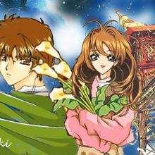 Dibujo Sakura 20 - Dibujar Dibujos - Dibujos MANGA - Sakura cazadora de cartas (Card Captors)