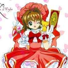 Dibujo Sakura  4 - Dibujar Dibujos - Dibujos MANGA - Sakura cazadora de cartas (Card Captors)