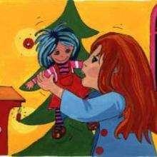 Ilustración : Arbol de Navidad