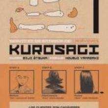 Kurosagi: servicio de entrega de cadaveres 1 - Lecturas Infantiles - Libros INFANTILES Y JUVENILES - Libros JUVENILES - Comics