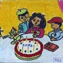 Ilustración : Cumpleaños en china